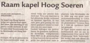 Raam kapel Hoog Soeren, ontwerp Gaby Bovelander.
